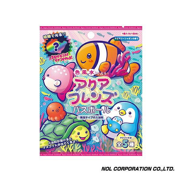 日本NOL 可愛海洋動物入浴球(包裝採隨機出貨)NOL298526★衛立兒生活館★
