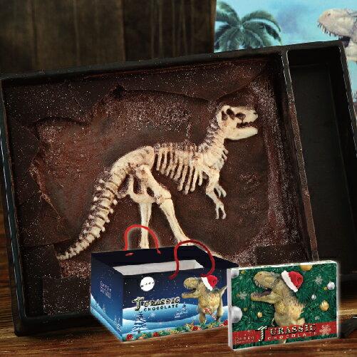 ★木匠手作★【聖誕版】恐龍化石巧克力(一盒$699)▶全館消費滿499免運 - 限時優惠好康折扣