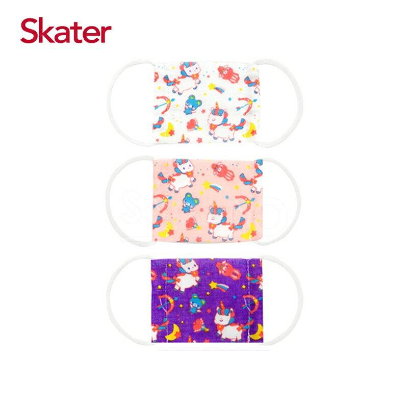 Skater 幼兒紗布口罩(3枚/包)-獨角獸(baby適用)★愛兒麗婦幼用品★
