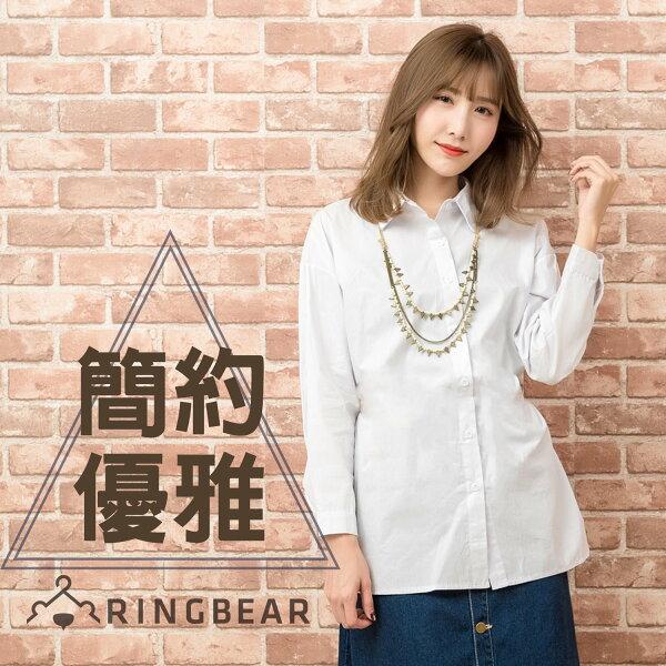 眼圈熊S-7L大小尺碼衣褲專賣:白襯衫--簡約優雅職場風顯瘦側邊衩片圓弧下襬長袖襯衫(白XL-4L)-I101眼圈熊中大尺碼