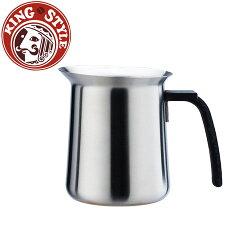 金時代書香咖啡 Tiamo 優質不鏽鋼 好握 1000ml 拉花杯