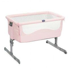 Chicco Next2Me 多功能移動舒適嬰兒床-石英粉★衛立兒生活館★