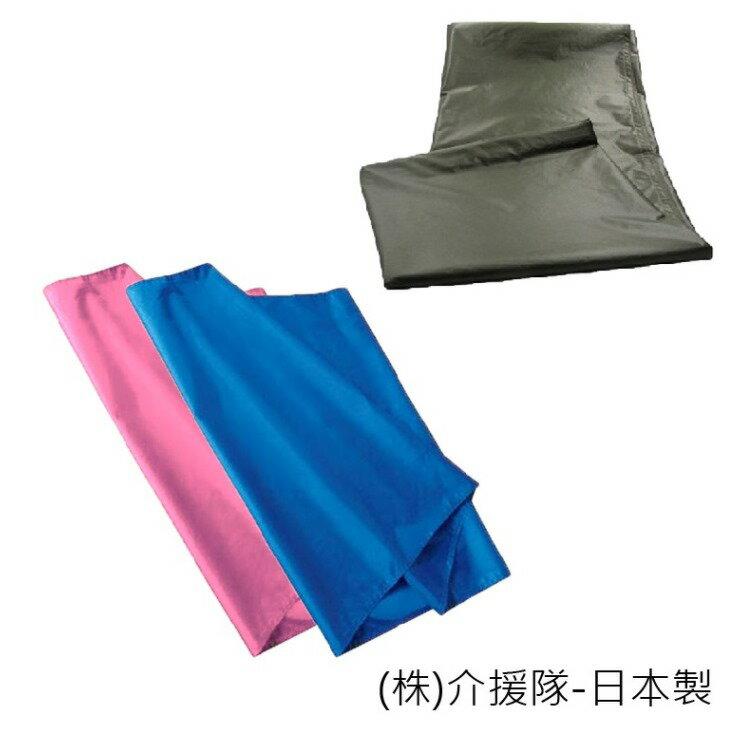 移位滑墊 - 醫用 手動 輕鬆移位 好滑動 日本製 [P0237]*可超取*