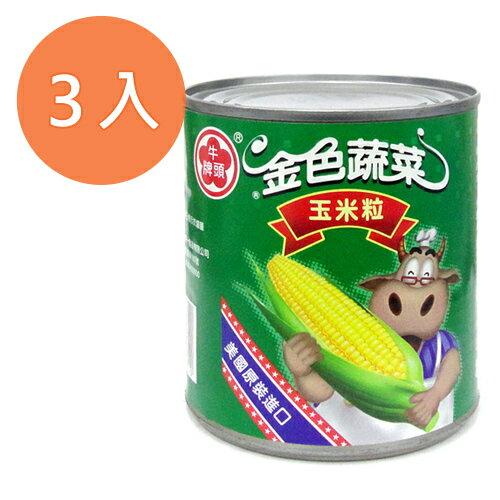牛頭牌 金色蔬菜 玉米粒 312g (3入)/組