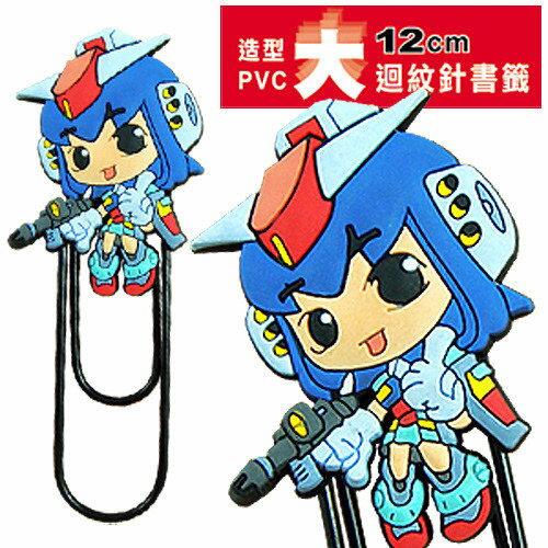 HFPWP 10個迴紋針書籤-鋼彈美少女造型 (含磁鐵) 環保材質 BK-AI / 包