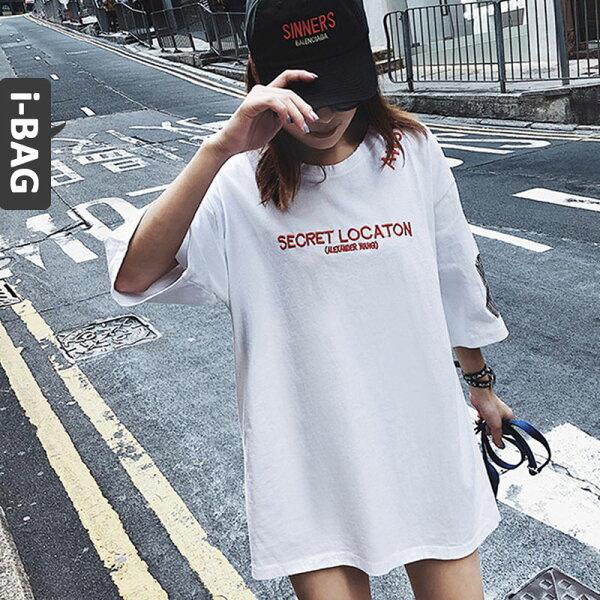 B.A.G*現+預*【TB1491】英文字母刺繡寬鬆短袖上衣(現+預)-3色