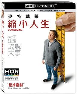 縮小人生UHD+BD雙碟限定版UHD