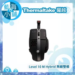 Thermaltake 曜越 Level 10 M Hybrid 無線雙模 電競滑鼠(MO-LTM-HYLOBK-01)