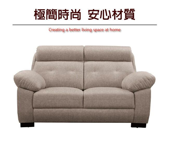 【綠家居】艾波 時尚貓抓皮革二人座沙發