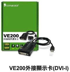 登昌恆 UPmost VE200 USB2.0 外接顯示卡 DVI-I 接頭