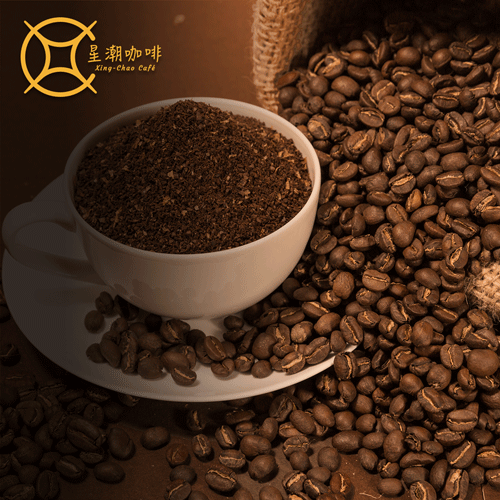 曼妙安提瓜(半磅/225g)【星潮咖啡】家常咖啡豆