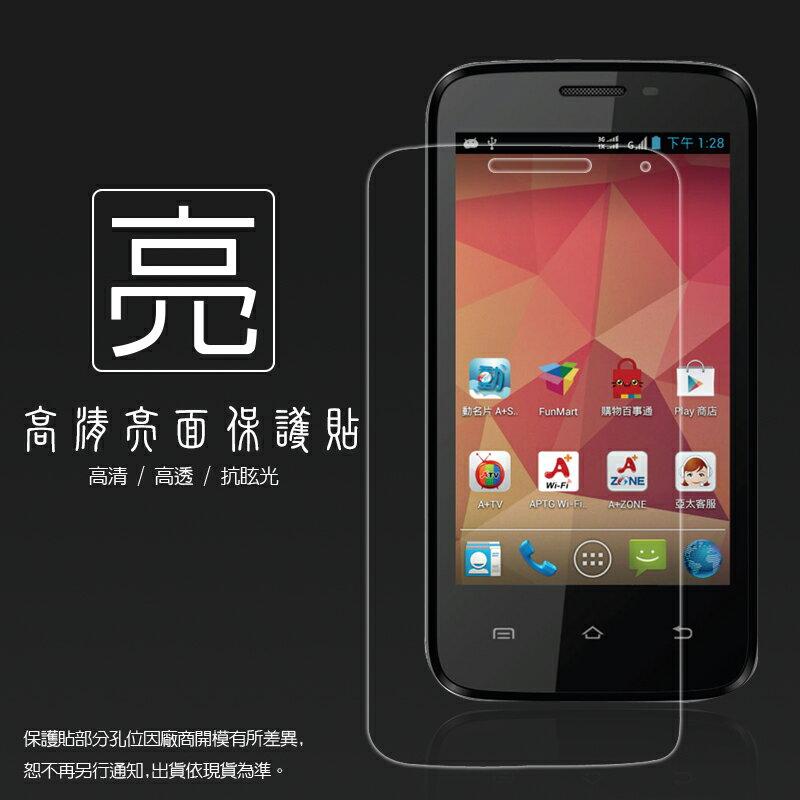 亮面螢幕保護貼 亞太 A+ World Pro9 N765 保護貼