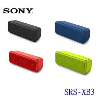 【買在贈超值好禮】SONY 新力索尼 SRS-XB3 NFC無線藍芽喇叭 種低音效果 4色可選 公司貨 0利率 免運