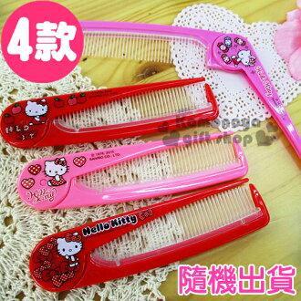 〔小禮堂〕Hello Kitty 折疊尖尾梳《4款.隨機出貨.紅桃粉.蘋果.蝴蝶結.愛心.糖果》方便攜帶