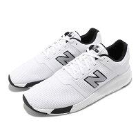 New Balance 美國慢跑鞋/跑步鞋推薦【MS24WB2】NEW BALANCE NB24 慢跑鞋 網布 白黑銀 男生尺寸