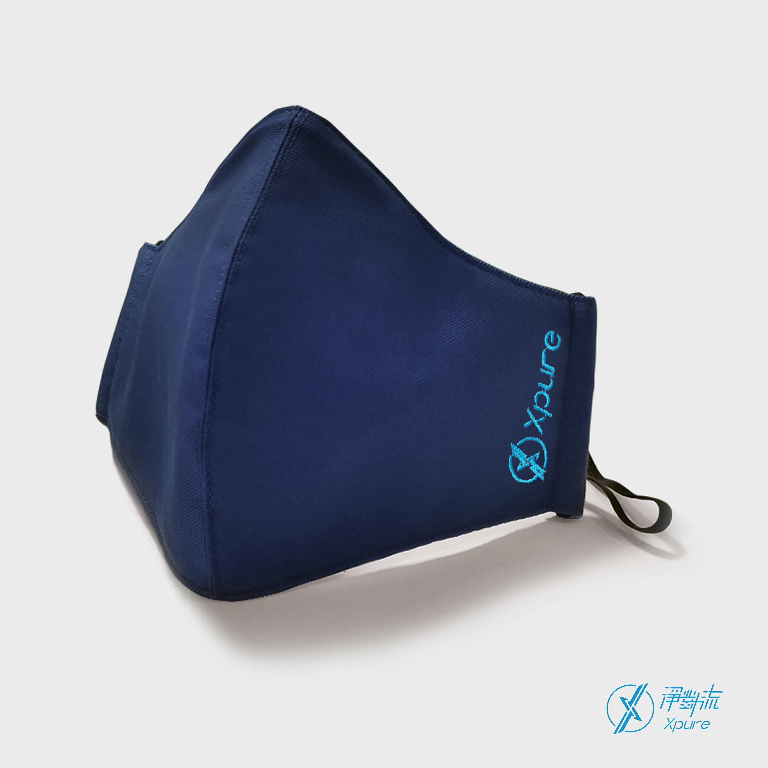 淨對流Xpure【3D布織口罩】可水洗200次抗pm2.5霧霾100% . 基本款G1材質 成人/兒童