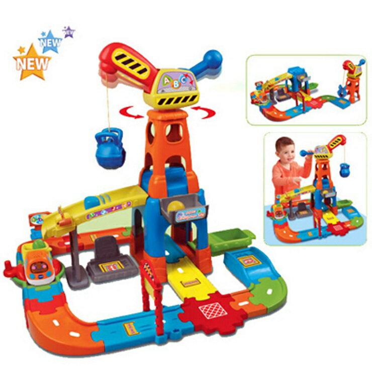 Vtech嘟嘟車系列~建築吊車軌道組~寶貝樂園~