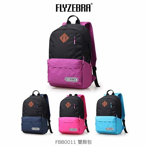 FLYZEBRA 雙肩包 後背包 郵差包 書包 休閒包 登山包 運動包 胸包 電腦包 筆電包