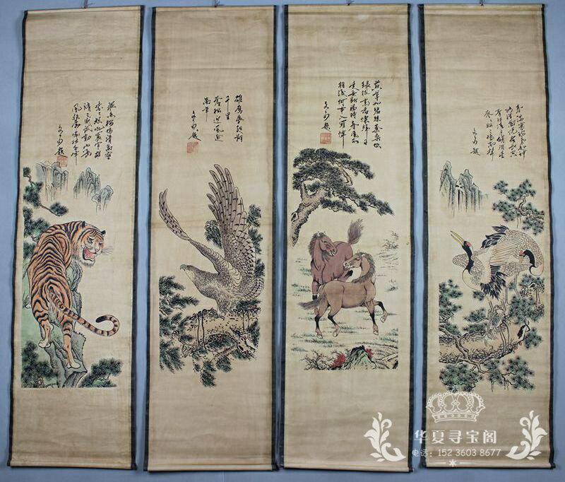 收藏仿古字畫國畫山水畫中堂畫客廳裝飾畫已裝裱四條屏鷹鶴虎馬