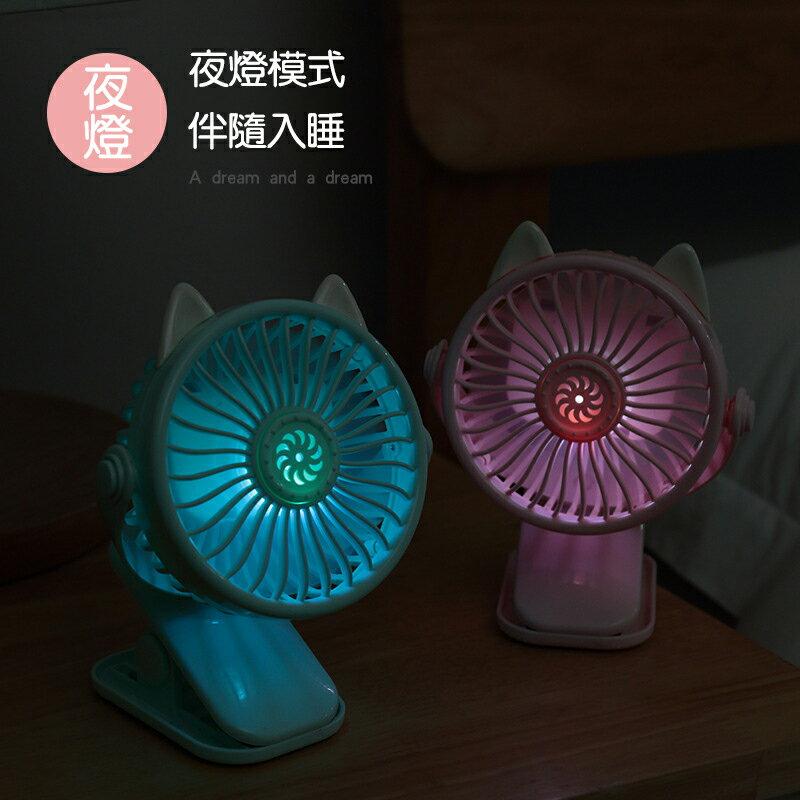 台灣現貨 桌上型風扇 USB充電 迷你風扇 手持風扇 可調節角度 方便攜帶 手持式 風扇 兩用 夾式風扇 夾子風扇 8
