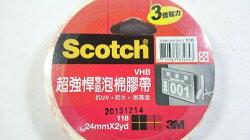 【八八八】e網購~【3M 118超強悍雙面泡棉膠帶 24mm X 2YD 】膠帶 雙面膠 832843