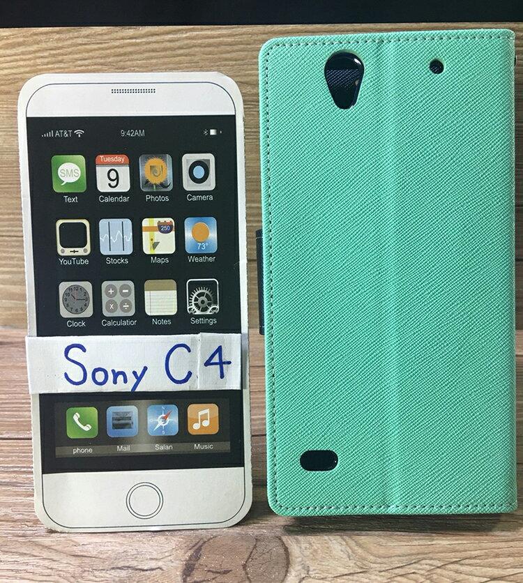 福利品側翻皮套 Sony Xperia C4 E5353/C5 Ultra E5553 撞色皮套 可立式 插卡 保護套 手機套