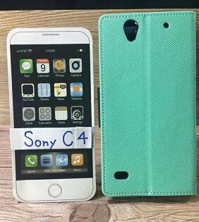 福利品側翻皮套SonyXperiaC4E5353C5UltraE5553撞色皮套可立式插卡保護套手機套