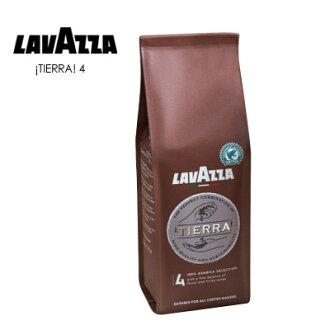 【LAVAZZA】¡TIERRA! 4號: 熱帶雨林認證產品