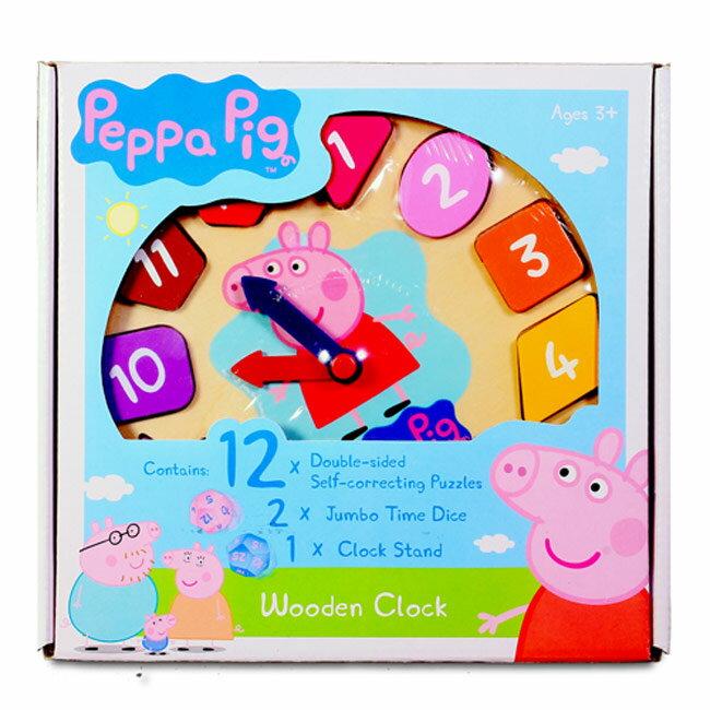 《 Peppa Pig 》粉紅豬小妹木頭時鐘遊戲組