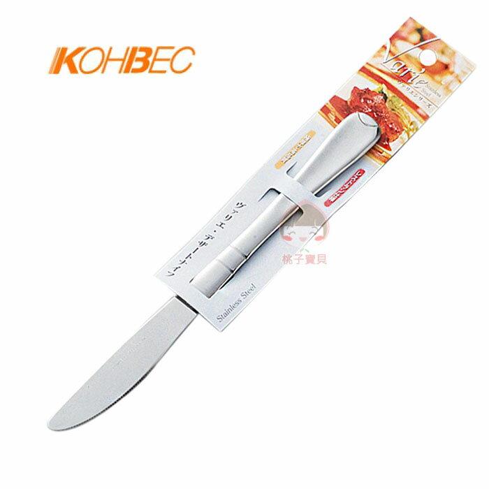 【日本KOHBEC】Varie不鏽鋼極厚高品質 甜點刀/餐刀‧日本製✿桃子寶貝✿