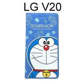 哆啦A夢皮套 [大臉] LG V20 小叮噹【台灣正版授權】