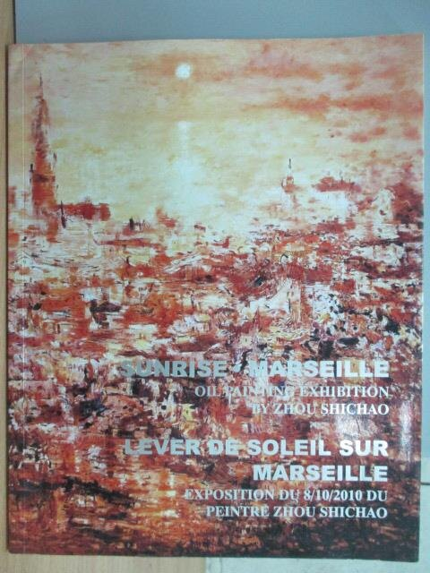 【書寶二手書T1/收藏_WGS】SUNRISE MARSEILLE_8/10/2010