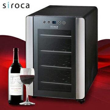 <br/><br/>  日本 Siroca crossline 紅酒櫃 SNE-W2312B  公司貨 0利率 免運<br/><br/>