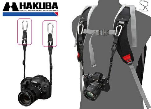 ◎相機專家◎ HAKUBA LUFTDESIGN ATTACHMENT STRAP02 CHEST 掛勾 D型扣環 快拆 HA374100 公司貨