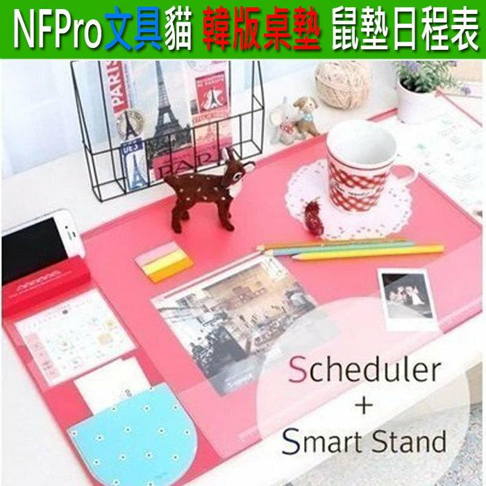☆.:*【JLStudio文具貓】(桌面墊)韓國文具 辦公桌墊.大滑鼠墊.日程表計畫本桌面墊子DESK MAT 4色 送記事本
