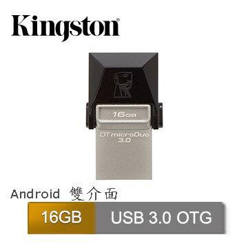 ~~LILY科技新櫃~~金士頓 DataTraveler microDuo 3.0 16GB 迷你兩用隨身碟(DTDUO3/16GB)