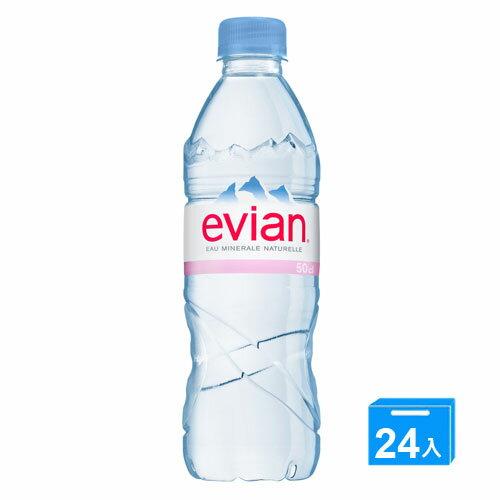 EVIAN愛維養天然礦泉水500ml~24入  箱~愛買~