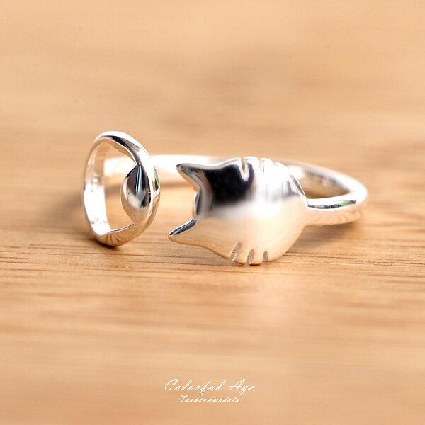 戒指 925純銀雙頭貓咪活動戒圍【NPC43】柒彩年代