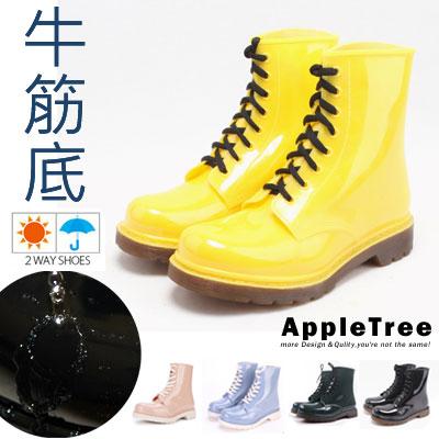 AppleTree日韓-牛筋底一體成型繫帶馬丁雨鞋,環保塑料無毒,多色【S403012】