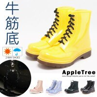 下雨天推薦雨靴/雨傘/雨衣推薦AppleTree日韓-牛筋底一體成型繫帶馬丁雨鞋,環保塑料無毒,多色【S403012】