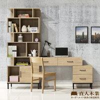 L型書桌/電腦桌/辦公桌推薦推薦到【日本直人木業】Light industrial 輕工業風L型開放可調整書桌就在日本直人木業推薦L型書桌/電腦桌/辦公桌推薦
