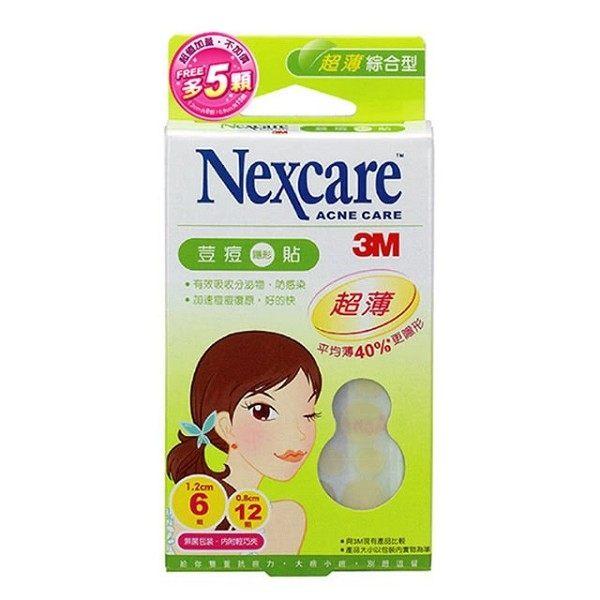 3M Nexcare 荳痘隱形貼 超薄綜合型 18片 / 盒★愛康介護★ - 限時優惠好康折扣