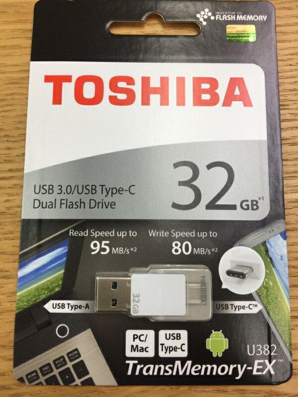 ☆宏華資訊廣場☆TOSHIBA U382雙勁碟32G TypeC Usb3.0隨身碟 富基電通公司貨