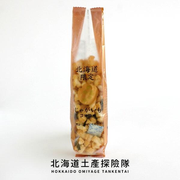 「日本直送美食」[HORI] 馬鈴薯小米菓 (鹽味) ~ 北海道土產探險隊~ 2