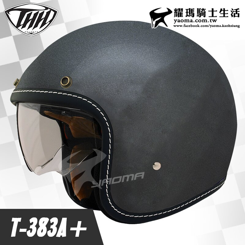 THH安全帽 T-383A+ 消光鐵灰 素色復古帽 內藏墨鏡 內襯可拆 復古帽 半罩帽 3/4罩 383 耀瑪騎士機車部品