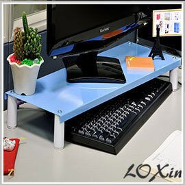 Loxin【BG0576】ikloo~省空間桌上鍵盤架 螢幕架 電腦增高架 ㄇ型架 桌面收納 桌上架