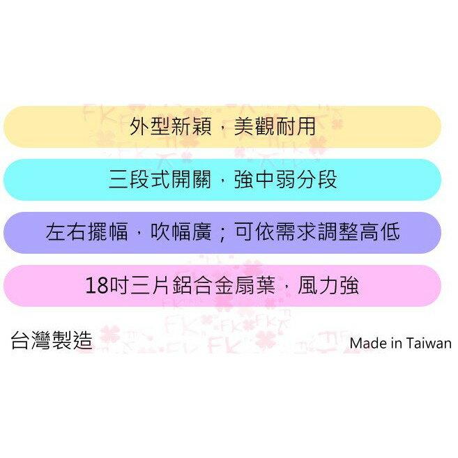 【吉賀】18吋 小金剛工業電扇(分解型) 180轉 鋁扇葉升降 台灣製 A-1802