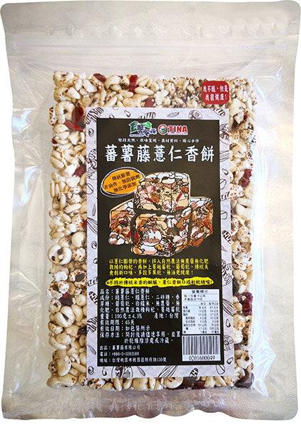 [蕃薯藤]薏仁香餅 - 限時優惠好康折扣