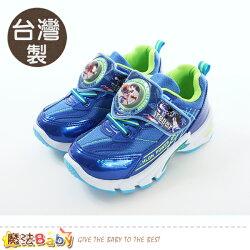 男童鞋 台灣製機器戰士正版閃燈運動鞋 魔法Baby~sa86306