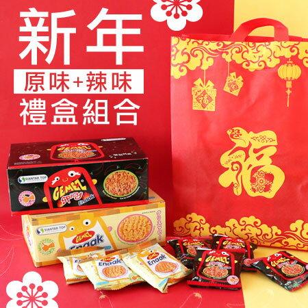 EZMORE購物網:新年禮盒組合韓國Enaak原味+辣味小雞麵盒裝禮盒年節禮盒小雞點心麵小雞麵辣味小雞麵點心麵餅乾【N102675】
